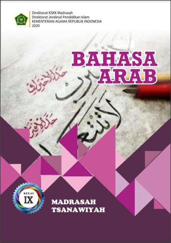 BAHASA ARAB MTs KELAS IX KSKK 2020